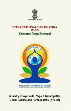 yogatraditionnel.com biographie